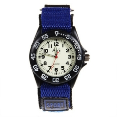 My's Men's Bla Bezel White Dial Blue Nylon Strap Quartz Wrist Watch