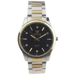 Valia 8268-2 Steel Batons Semi-steel Quartz Watch