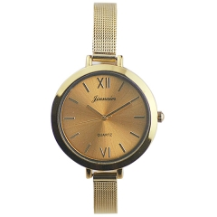 Jinnaier Gold Tone Semi-steel Quartz Watch