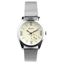 Jinnaier Silver Dial Alloy Strap Quartz Watch